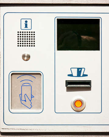 automat: modern card automat at a public garage