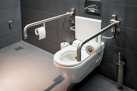 impairment: modern restroom for disabled people
