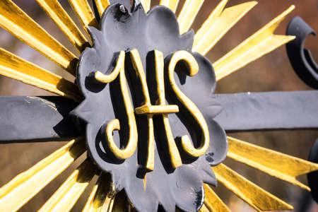 synonym: antique cross - IHS - as a synonym for jesus