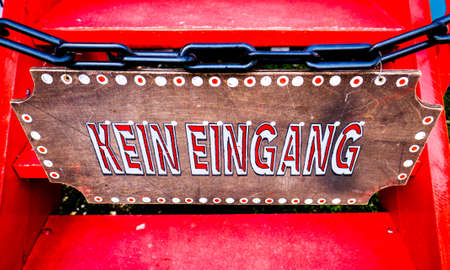 no entrance sign in germany - kein Eingang Stock Photo