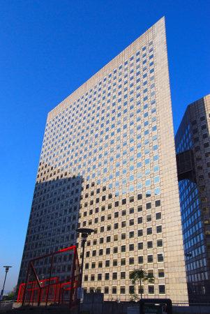 defense: Business Building at la Defense