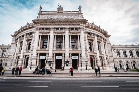 Vienna, Austria - December 10 2018: People walking in front of famous Burgtheate in Vienna Redakční