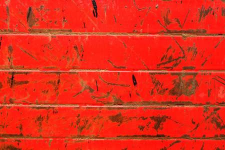 Red metal sheet Stock Photo - 2775172