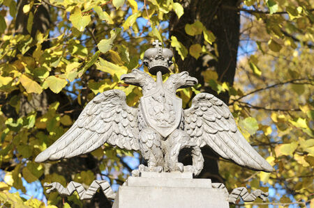 doubleheaded: double-headed eagle on the lattice flight gardens in St. Petersburg, Russia Stock Photo