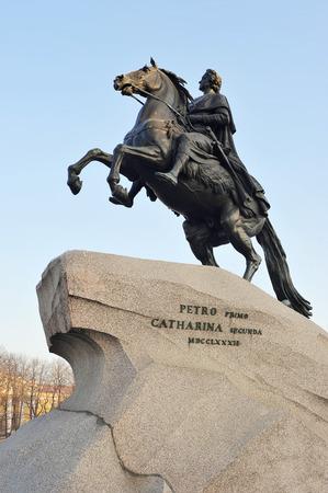 uomo a cavallo: Monumento di imperatore russo Pietro il Grande, noto come Il cavaliere di bronzo, San Pietroburgo, Russia