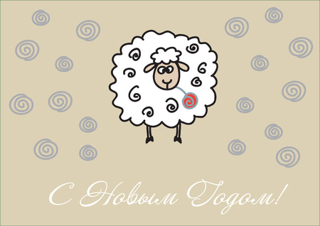 Sheep. Greeting card New Year Vector