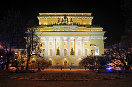 city pushkin: night view of the Alexandrinsky theater in St. Petersburg, Russia