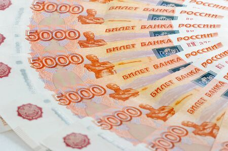 thousandth: scattering five thousandth banknotes Russia Stock Photo