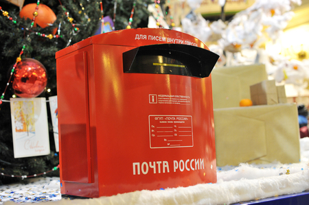 metal mailbox: red mailbox - the inscription in Russian - Russian post Stock Photo