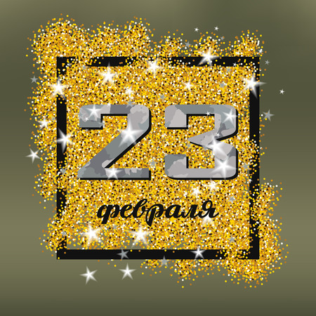 defenders: February 23 Defenders Day, birthday cards, holiday greeting men. Vector illustration. Inscription in Russian February 23. Gold background for flyer, poster, sign, banner, web, header. Abstract golden background for text, type. Gold blur background. Tre Illustration