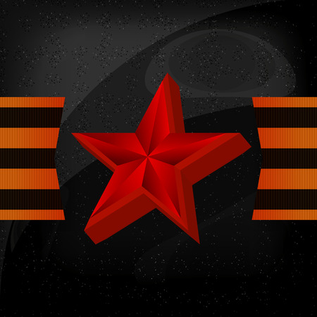 george: May 9 russian holiday victory. St. George ribbon red star on a granite background Illustration