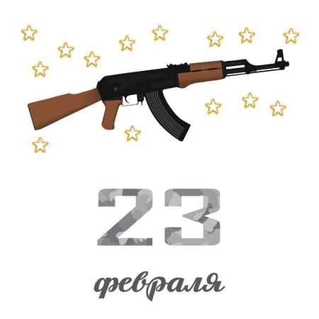 automatic machine: Defender of the Fatherland Day (23 february) card with automatic machine gun. February holiday in Russia. 23 february greetings. inscription in Russian February 23 Illustration