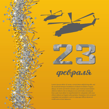 defender: Defender of the Fatherland Day (23 february) card with helicopter gunships. February holiday in Russia. 23 february greetings. inscription in Russian February 23
