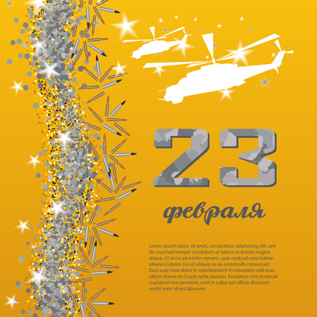 defender: Defender of the Fatherland Day (23 february) card with helicopter gunships.