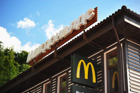mcdonalds: Sochi, Russia - July 10, 2017: the sign and the logo of McDonalds in mountain forest background