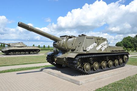 Prokhorovka, Russia - July 5, 2017: Soviet tank ISU-152 on Prokhorovka field after the tank battle of Kursk. The inscription on the tank - death to the fascist beast