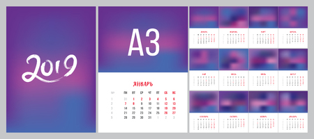 A Vector of 2019 Russian new year calendar template simple style, Holiday event planner, A3 size, with week number