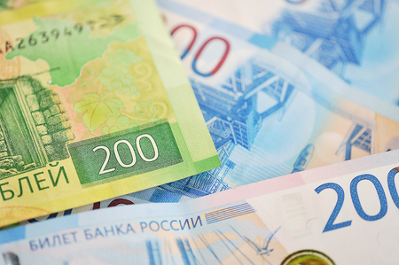 new Bank notes of 2000 and 200 Russian rubles - financial background