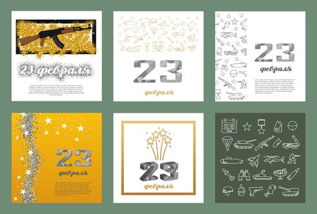 23 de febrero, juego de tarjetas de felicitación de póster con regalo para hombres. Defensor del Día de la Patria. Celebre el día de la defensa militar. Traducción 23 de febrero Ilustración de vector