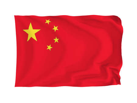 China. High resolution Flag series. With fabric texture. Stock Photo
