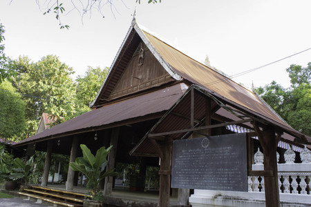 thailand temple: Thailand Temple Isan Stock Photo