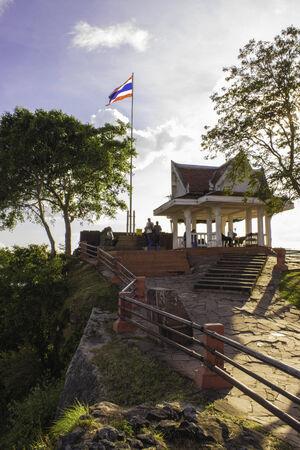 mimo: Vistas Pha Mo I Daeng Foto de archivo