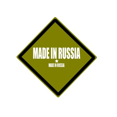 made in russia: made in Russia white stamp text on green background