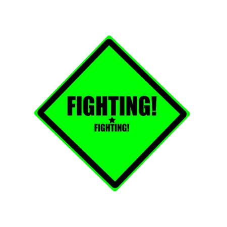 declare: Fighting black stamp text on green background