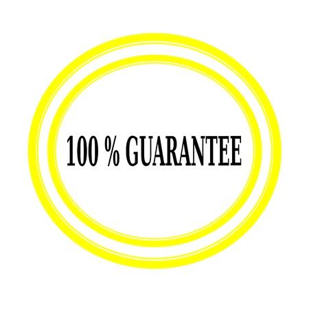 sponsorship: 100% GUARANTEE black stamp text on white backgroud