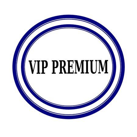 private club: VIP PREMIUM black stamp text on white Stock Photo