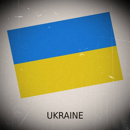 ukraine: National flag of Ukraine