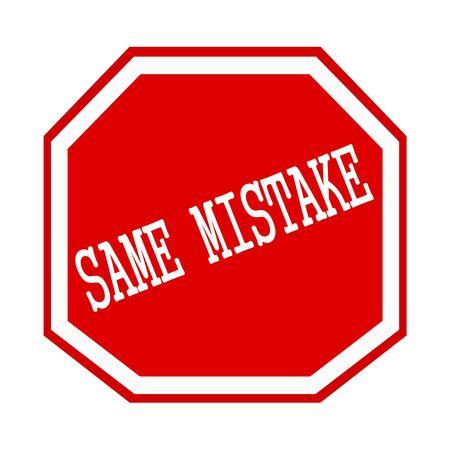 poronienie: Sam błąd biały znaczek tekst na czerwonym ośmioboku