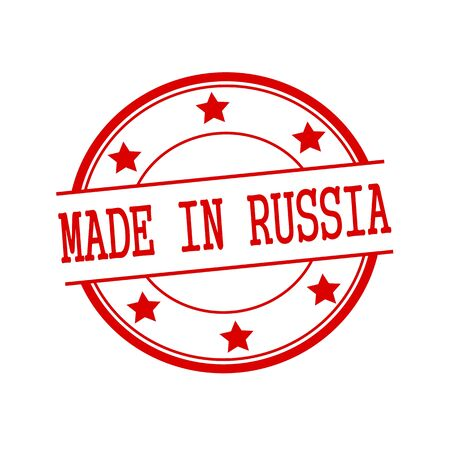 made russia: Made in Russia red stamp text on red circle on a white background and star