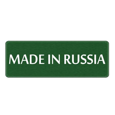made russia: made in Russia white wording on Background  green wood Board Stock Photo