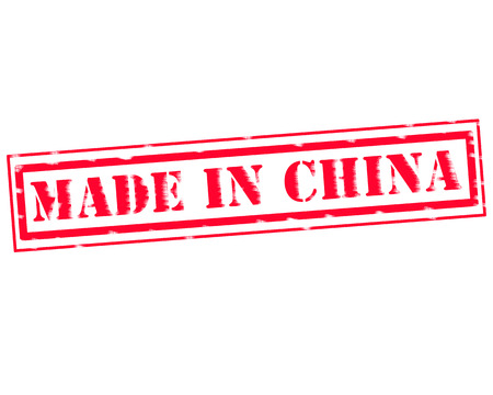 MADE IN CHINA RED Stamp Text on white background Stock Photo