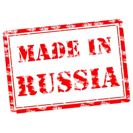 Made in russia Red words scratchs on rectangular frame
