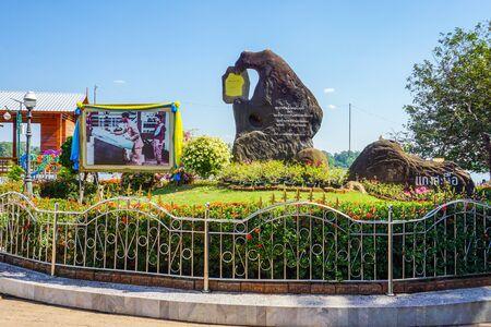 25122019: Kaeng Saphue Public Park, Ubon Ratchathani, Thailand