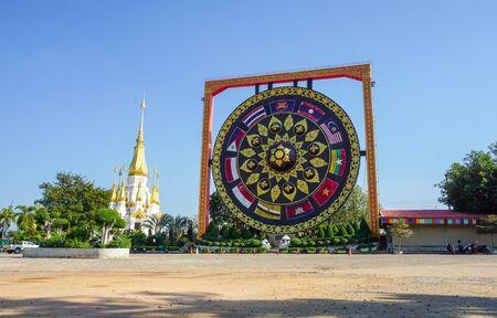 25122019: wat tum ku ha sawan(Temple) landmark of Ubon Ratchathani  province in thailand.