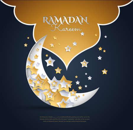 Fondo de vector de diseño de tarjeta de felicitación de noche de Ramadán Kareem perfecto - color azul oscuro y dorado Ilustración de vector