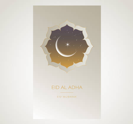 Eid Al Adha Mubarak gold greeting card vector design - islamic beautiful background with moon and golden text - Eid Al Adha, Eid Mubarak. Islamic illustration for muslim community