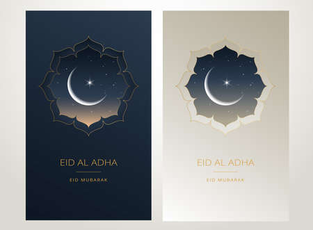 Eid Al Adha Mubarak gold greeting card vector design - islamic beautiful background with moon and golden text - Eid Al Adha, Eid Mubarak. Islamic illustration for muslim community festival celebration
