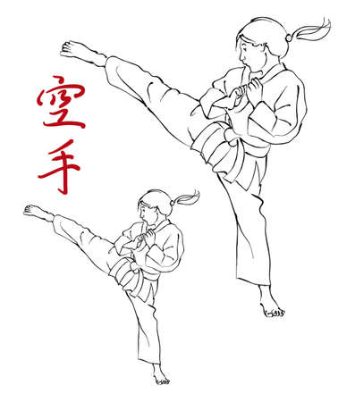tae: Brush painting style illustration of girl doing karate kick wearing ghee  Included is kanji script for the word karate  Included is reduced size art with heavier lines for small size reproduction  Illustration