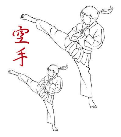 small size: Pintura Pincel estilo de ilustraci�n de una chica haciendo karate usando ghee Se incluye la escritura kanji para la palabra karate Incluido se reduce art tama�o con l�neas m�s pesadas para la peque�a reproducci�n tama�o