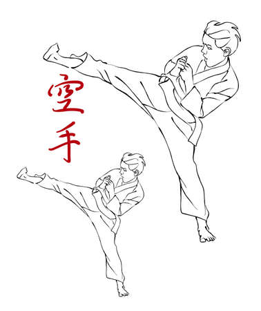 karate kick: Brush painting style illustration of boy doing karate kick wearing ghee  Included is kanji script for the word karate  Included is reduced size art with heavier lines for small size reproduction