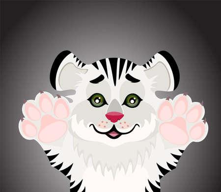 Lovely tiger toddler photo