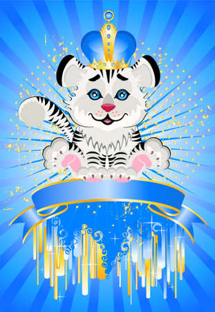 sign 2010 years is a beautiful little tiger in a crown on a bright abstract background Stock Photo - 5761301