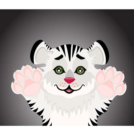 Lovely tiger toddler Vector