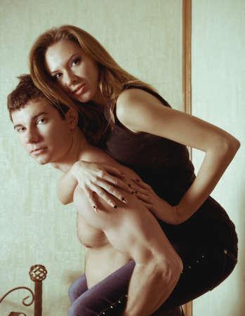 Portrait of happy loving couple photo