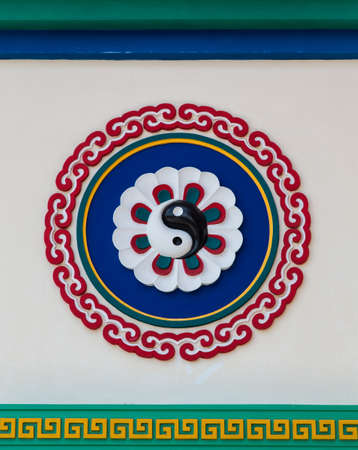 Yin Yang symbol in chinese temple Stock Photo - 16777477