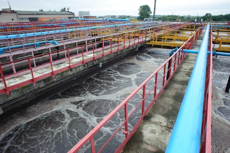 Water treatment facility with large pools of water photo